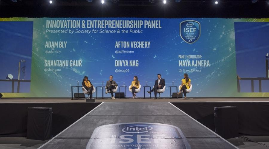 2019 Innovation and Entrepreneurship Panel