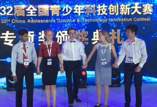 Intel ISEF 2017 finalists won a trip to China as a part of the Special Award Ceremony.