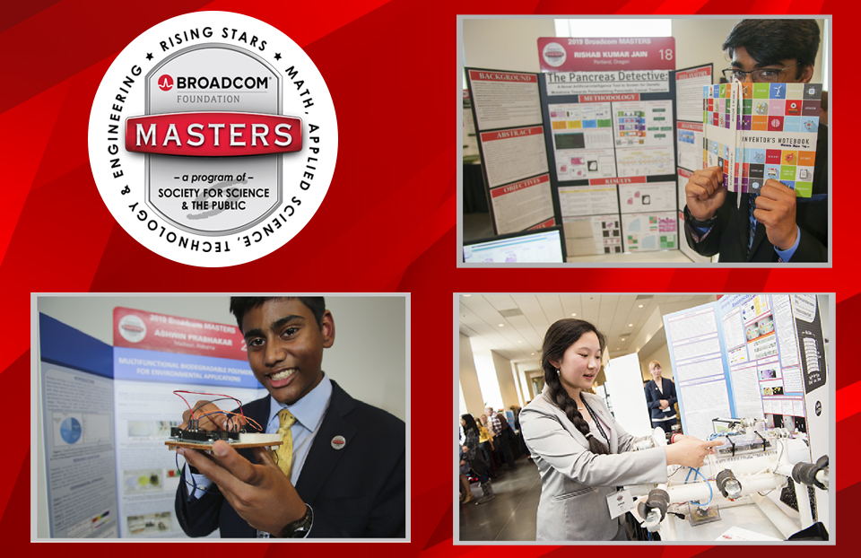 Broadcom Masters Virtual Project Showcase