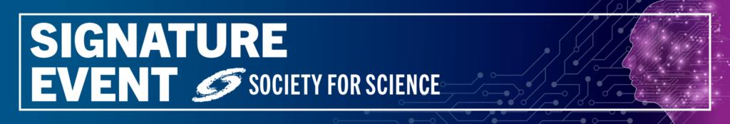 Signature Event banner